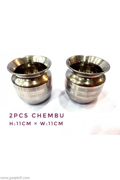 Silver Chembu 2 Pcs G3333