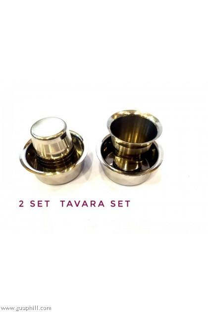 Silver Tavara Set G15981