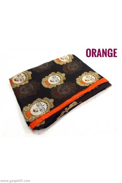 Kalamkari Cotton Saree G080751