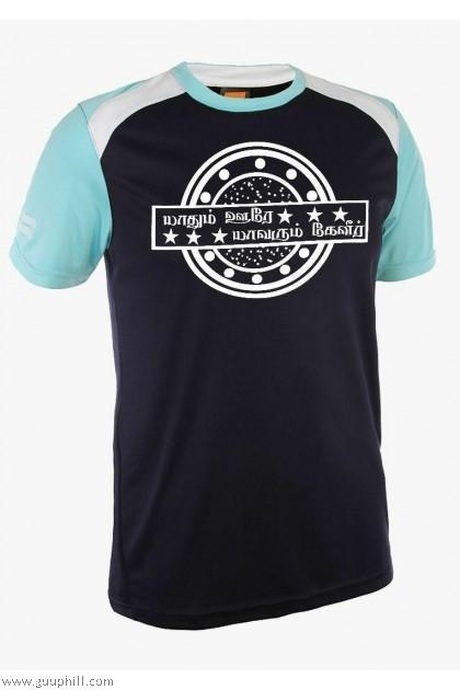 T-shirt Round neck Men/Women G10050