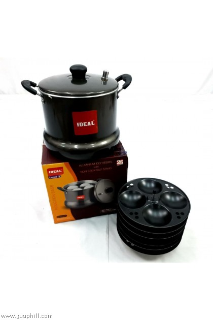Ideal Stainless Silver Non Stick Idly Pot Large G17208