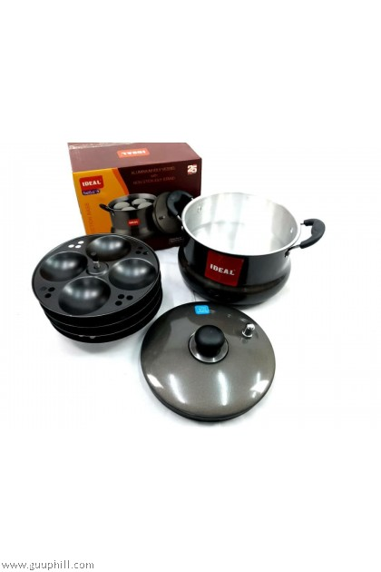 Ideal Stainless Silver Non Stick Idly Pot Small G17207