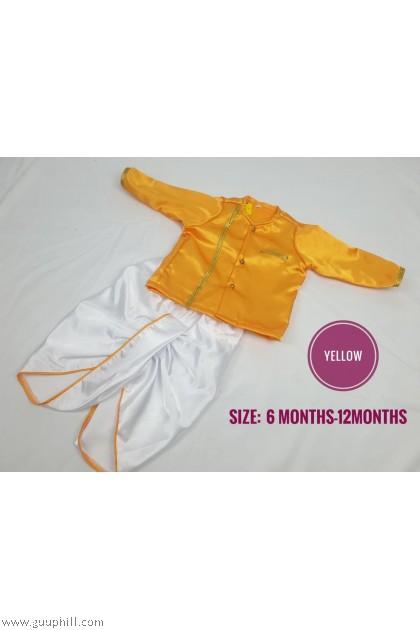 Born Boy Baby Iyer Vesti Collection 6 months-12 months G138688888