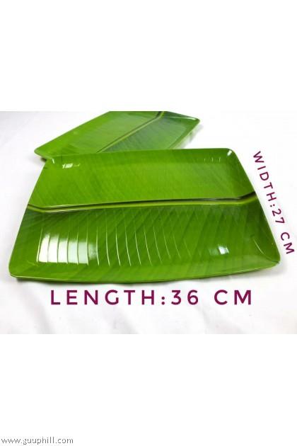 Plastic Banana Leaf Plate 2 Pcs G17335