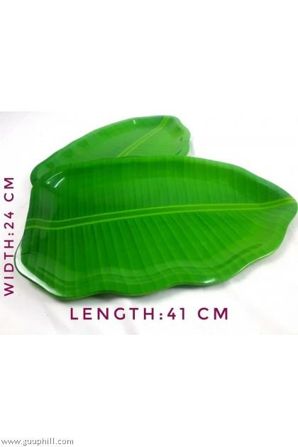 Plastic Banana Leaf Shape Plate 2 Pcs G17337