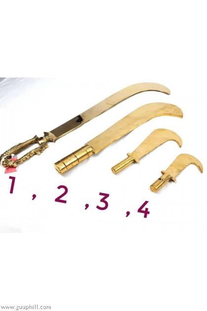 Brass Madurai Veeran Kathi Aruva/Knife G17297,17298,17300,17301